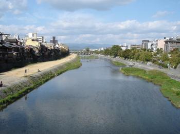 京都 紅葉 ツアー